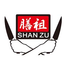 Quelle est la meilleure marque de couteau de cuisine professionnel – Shan Zu marque japonaise